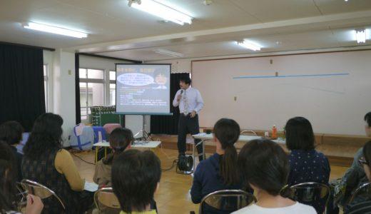 弊社代表西村が、豊能町立吉川保育所さんで講演をしました