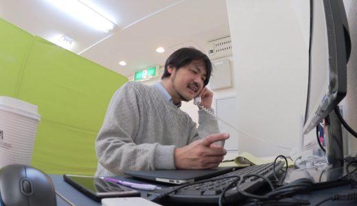 弊社代表西村が、日経DUALさんから取材を受けました