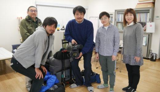 弊社代表西村が、NHKさんの番組「あさイチ」さんの取材を受けました