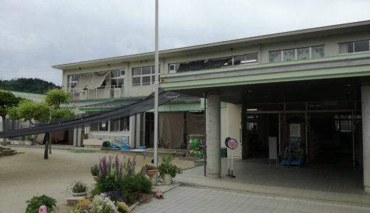 【活動報告】代表の西村が、大阪府豊能町立認定こども園「ふたば園」さんで発達巡回相談を行いました
