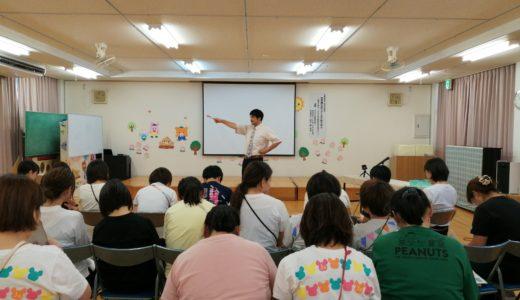 【活動報告】奈良県香芝市立若葉保育所さんで、保育士さん向け講義を行いました